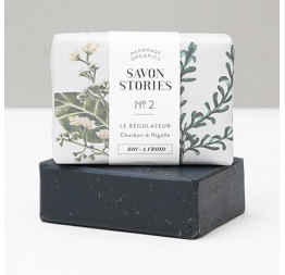 """N°2 CHARCOAL BAR SOAP"" PROBLEM SOLVER with rosemary, lemon verbena & may chang: Savon Stories"