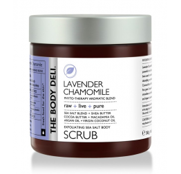 LAVENDER CHAMOMILE body scrub: The Body Deli